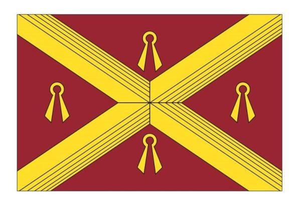 Bestel online de vlag van de gemeente Wijchen - Wijchen=